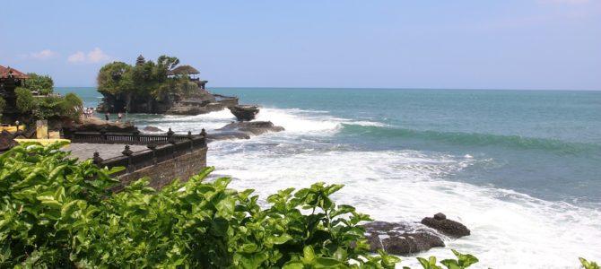 Bali – The Ultimate Destination Wedding